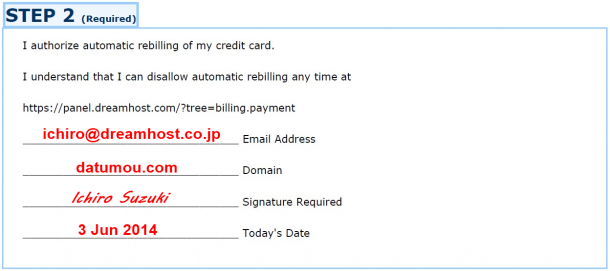 fax_auth_step2