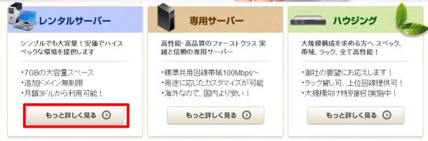 friend-server1