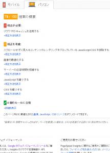 mod-expires1(before)