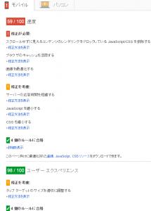 mod-expires2(before)